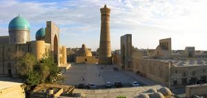 Bukhara Kalon Ensenble