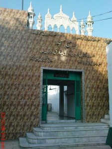 Mosque Enterance
